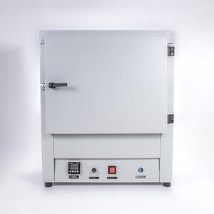 Estufa de germinación 30x40x30 cm 36 litros Digital Tecnodalvo